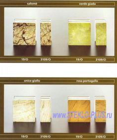 Стеклоблоки - имитация поделочных камней
