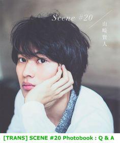 [TRANS: SCENE #20 Photobook:  Q & A] https://yamazakikentoph.wordpress.com/2016/06/11/trans-scene-20-photobook-q-a/  Kento Yamazaki, memorial photobook Scene #20, 2015