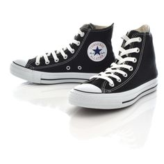 Canvas Sneaker - Trendy men s shoes for urban looks Converse high cut  canvas all star Hi 95ef58aff