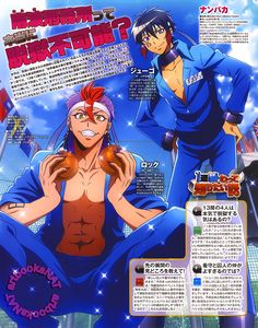 Nanbaka (ナンバカ)Rock and Juugo look perfectly content to stay where they are and not even consider escaping  in this November Animedia Magazine (Amazon Japan | eBay) spread, with new art by key animator Naho Kozono (小園菜穂).