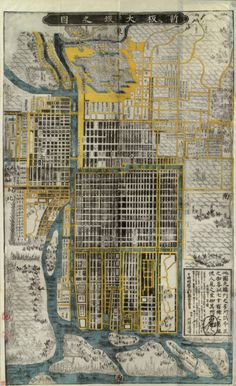 cartography map. Osaka, Japan. 1657. Create version mapping out regular routes during life phases in current city