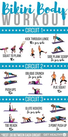 Warm up with one of these non-running cardio workouts, then do each of these total body circuits 3 times followed by 30 seconds of rest. This equipment-free workout will tone and strengthen your body from head to toe and get you ready to hit the beach!