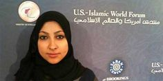 Interview with Maryam Alkhawaja: Human Rights and Democracy for Bahrain