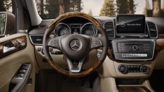 2016 Mercedes-Benz GLE-Class http://www.mbcollierville.com/new/models/gle-suv