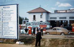 Автомобили вокруг нас - Следующая бензостанция или бензо-заправка? 1959-й