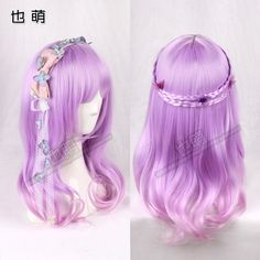 Make Your Hair Look Amazing With These Tips Kawaii Sweet Dolly Lolita Harajuku Purple Gradient Cospl Kawaii Hairstyles, Fancy Hairstyles, Wig Hairstyles, Beautiful Hairstyles, Long Hair Tips, Long Curly Hair, Wig Styles, Curly Hair Styles, Kawaii Wigs