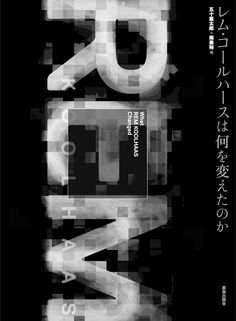 tatsdesign.tumblr.com