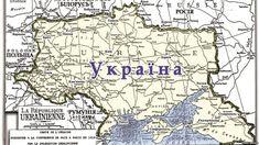 Картинки по запросу карта украины 1919 год