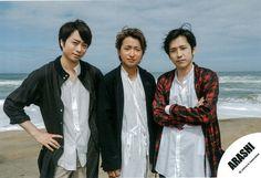 Arashi Japanese Boy, Boy Bands, Boys, People, Image, Baby Boys, Kids, Senior Guys, People Illustration