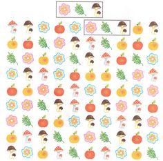 visuele discriminatie voor kleuters / preschool visual discrimination Dyslexia Activities, Montessori Activities, Educational Activities, Preschool Activities, Teaching Kids, Kids Learning, Visual Perception Activities, Pattern Worksheet, Sensory Therapy