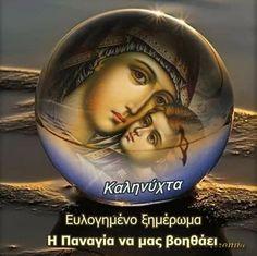 Holy Family, Good Night, First Love, Strength, Movies, Movie Posters, Icons, Nighty Night, Sagrada Familia