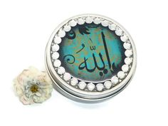 Allah Calligraphy Blue and Olive Damask Jewelry Treasure Keeper
