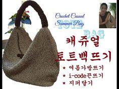 Crochet World, Knit Crochet, Crochet Bag Tutorials, Crochet Handbags, Sewing Toys, Pouch, Reusable Tote Bags, Purses, Youtube
