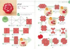 メイツ出版株式会社 » 四季を彩る すてきなユニット折り紙 〜作って飾れる64種〜 Origami And Kirigami, Origami Ball, Diy Origami, Origami Tutorial, Origami Paper, Oragami, Origami Turtle, Origami Diagrams, Diy And Crafts