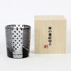 切子オールドグラス麻の葉紋 ブラック