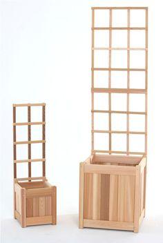 4 Piece Planter Set with Trellis