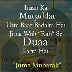 Jumma Mubarak Images - Islamic Quotes Dua Blessings and Wishes Images etc. Here is all about the Jumma and other islamic festival. Prophet Muhammad Quotes, Imam Ali Quotes, Hadith Quotes, Allah Quotes, Urdu Quotes, Arabic Quotes, Qoutes, Muslim Love Quotes, Islamic Love Quotes