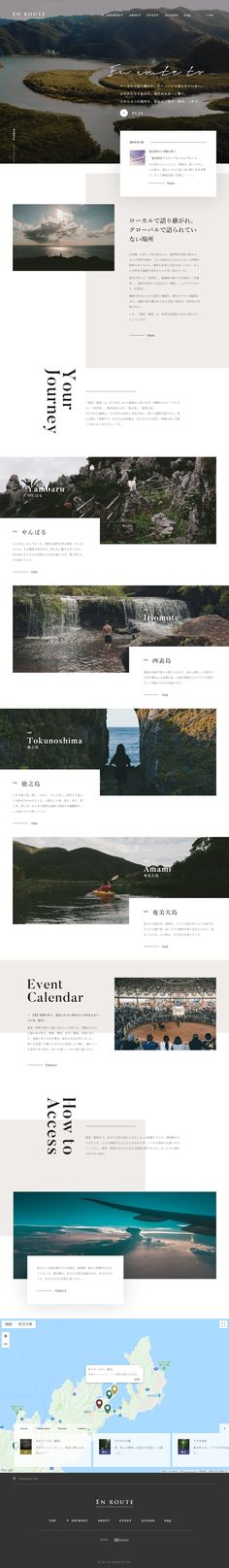 EN ROUTE | 世界自然遺産 | 「奄美・琉球」|SANKOU! Ecommerce Web Design, Wordpress Website Design, Elegant Logo Design, Portfolio Website Design, Mobile Web Design, Web Banner Design, Graphic Design Tips, Postcard Design, Web Inspiration