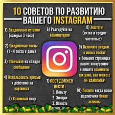 Pinterest Instagram, Instagram And Snapchat, Instagram Blog, Instagram Editing Apps, Social Networks, Social Media, Snapchat Stickers, Photo Processing, Workout Pictures