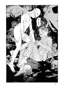 O vampiro que ri - Suehiro Maruo Japanese Horror, Japanese Art, Arte Horror, Horror Art, Graphic Design Illustration, Illustration Art, Ero Guro, Character Art, Character Design