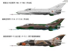 J-7IIK&BS.jpg (750×563)