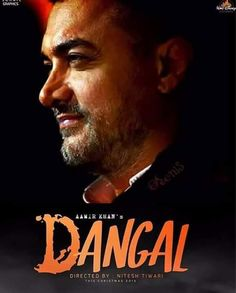 Dangal Movie 2016 http://www.dangallmovie.com/