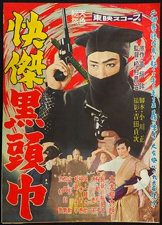 Discover ideas about Kung Fu Movies