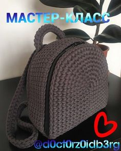 Crochet backpack pattern inspiration / crochet bag from t-shir yarn - Salvabrani - Knitting Crochet ideas Häkeln Sie Rucksackmuster Inspiration / Häkeltasche aus T-Shir-Garn - Salvabrani , Knitting Patterns Bag I share the process, so to speak) Shopper Crochet Backpack Pattern, Bag Crochet, Crochet Shell Stitch, Bag Pattern Free, Crochet Handbags, Crochet Purses, Knit Bag, Purse Patterns, Crochet Patterns