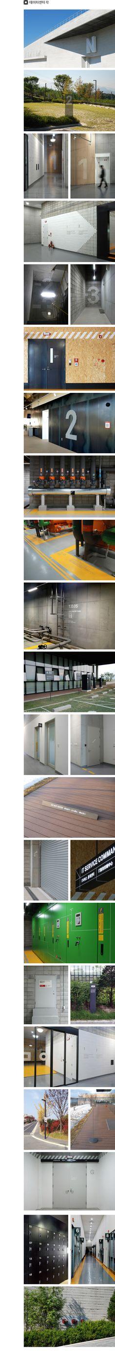 NAVER data center GAK Signage Client : NAVER http://atelierdesign.kr