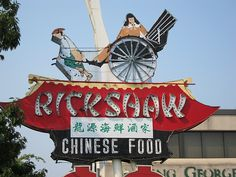 Vintage Rickshaw Chinese Food Restaurant sign along King George Highway in Whalley, Vancouver Chinese Food Restaurant, Restaurant Signs, Roadside Attractions, Roadside Signs, Neon Moon, Vintage Neon Signs, Thing 1, Old Signs, Advertising Signs