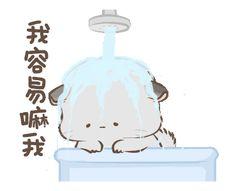 Cute Hug, Cute Love Gif, Kawaii Stickers, Cute Stickers, Cute Bear Drawings, Cony Brown, Gifs, Cute Love Cartoons, Little Panda