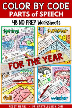 Looking for a fun, engaging, NO PREP parts of speech practice for your students? This pack will give you color by code activities for the entire year! This bundle contains 48 different color by code worksheets including: Nouns, Verbs, Pronouns, Adjectives Grammar Activities, Grammar Worksheets, Kids Learning Activities, Fun Learning, Grammar Skills, Teaching Grammar, Teaching Second Grade, Third Grade, Parts Of Speech Practice