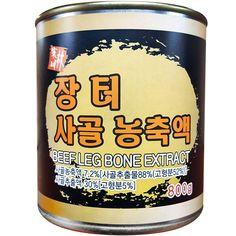 Limgane Beef Leg Bone Extract 800g Korean Beef Soup, Leg Bones