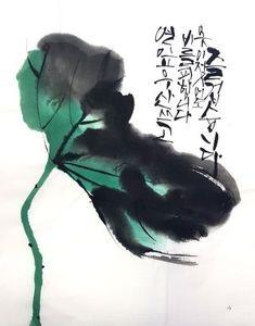 Chinese Art, Japanese Art, Asian Art, Lotus, March, Drawings, Painting, Ideas, Japan Art