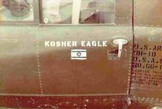 """""""Kosher Eagle"""" above the flag of Israel, art on the door of a US Army Bell UH-1 Huey, 101st Aviation Regiment, 101st Airborne Division."""