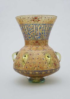 Museum of Islamic Art Inaugurates the Islamic Glass Exhibitions - Magazine | Islamic Arts Magazine