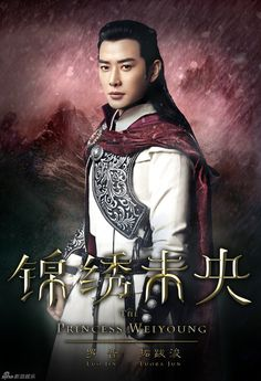 Princess Wei Young, God of War Zhao Yun, Go Goal Fighting Tiffany Tang Luo Jin, Princess Wei Yang, Kdrama, Legend Of Blue Sea, Divas, Kids Planner, God Of War, Drama Movies, Asian Actors