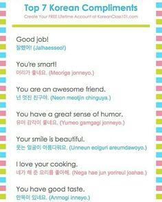 Korean Language 369928556894201702 - Source by NolanWoop Korean Slang, Korean Phrases, Korean Quotes, Learn Basic Korean, How To Speak Korean, Korean Words Learning, Korean Language Learning, Learning Languages Tips, Korean Expressions