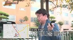백종원의 3대천왕 전주호떡 : 삼대천왕 전주 호떡집 (달인명품호떡)