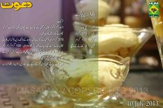 mango frozen yogurt urdu english recipe by chef zakir Mango Frozen Yogurt Urdu and English Recipe by Chef Zakir
