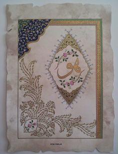 Eserin Adı: Özgün Tasarım Eser Sahibi: Elif Yavuz Eser Numarası: T01 Eserin Boyutları: 38 x 47 Yapılış Tarihi: 2013 Kullanılan Te... Illumination Art, Islamic Art Calligraphy, Drawing Techniques, Sacred Geometry, Sufi, Vintage World Maps, Embroidery, Drawings, Floral
