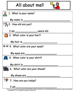 The Autism Tank: All About Me Worksheet (FREE!)