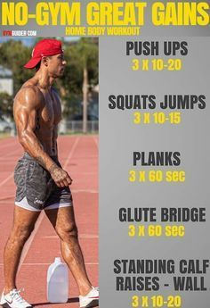 Fitness Workouts, Weight Training Workouts, Body Weight Training, Fitness Motivation, At Home Workouts, Workouts To Build Muscle, Body Weight Exercises, Exercise Motivation, Home Workout Men