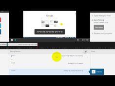 הוספת תרגום לסרטונים (כתוביות) | כלים קטנים גדולים Site Design, Desktop Screenshot, Pandora, Website Designs, Yard Design, Design Websites