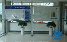 Nature color anodizing aluminium profile for Publicity billboards and display boards.