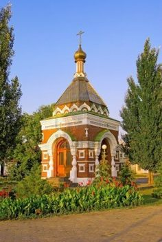 Old  small Orthodox chapel of St. Alexis, Samara, Russia