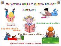 World Days, Childrens Books, Family Guy, Education, Comics, Fictional Characters, Children's Books, Children Books, Kid Books