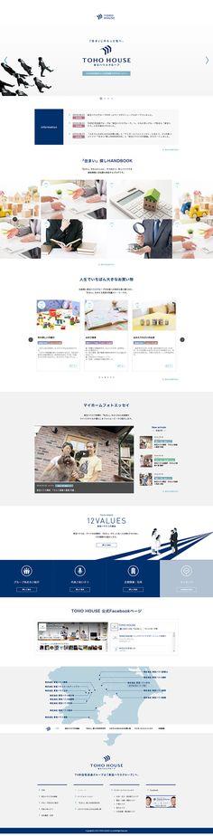 住宅情報【サービス関連】のLPデザイン。WEBデザイナーさん必見!ランディングページのデザイン参考に(シンプル系)