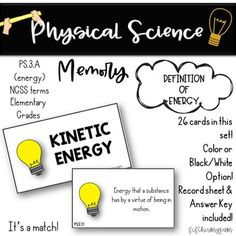 NGSS:PS3.A Physical Science Memory Game (Definition of Energy)