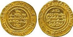 Cairo Egypt Fatimid Gold Coin 439 AH  1047 AD, Al-Mustansir Dinar Extremely Fine
